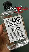 """Готовая база (основа для самозамеса) для парения 60/40 с никотином 0mg """"Standart"""""""