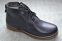 Зимние ботинки на подростка, Maxus синие размер 36