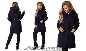 Стильное демисезонное кашемировое пальто с капюшоном Minova в Украине России (42-50)