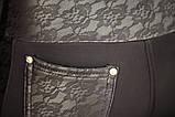 """Лосіни жіночі на хутрі чорні """"Джерсі"""" арт.3304, фото 4"""