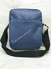 Барсетка сумка Under Armour мужская мессенджер три отдела, фото 3