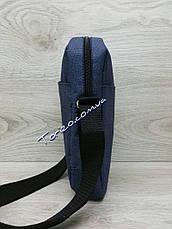 Барсетка сумка Adidas мужская мессенджер три отдела, фото 3
