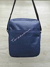 Барсетка сумка Adidas мужская мессенджер три отдела, фото 2