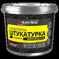 Штукатурка фасадная структурная BAYRIS Барашек фракция М1,5 Акрил 25кг