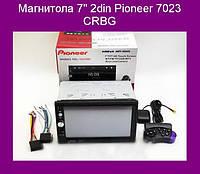 """Магнитола 7"""" 2din Pioneer 7023 CRBG"""