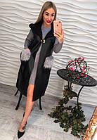 Кардиган/жилет женский стильный из эко-кожи с меховыми карманами
