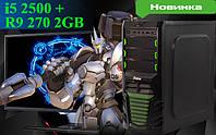 Отличный ИГРОВОЙ ПК ZEVS PC8200U i5 4x3.3GHz +R9 270 2GB