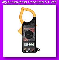 Мультиметр Ресанта DT 266,Мультиметр DT 266,Токоизмерительные клещи