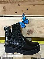 Кожаные ботинки на флисе Bebetom 164