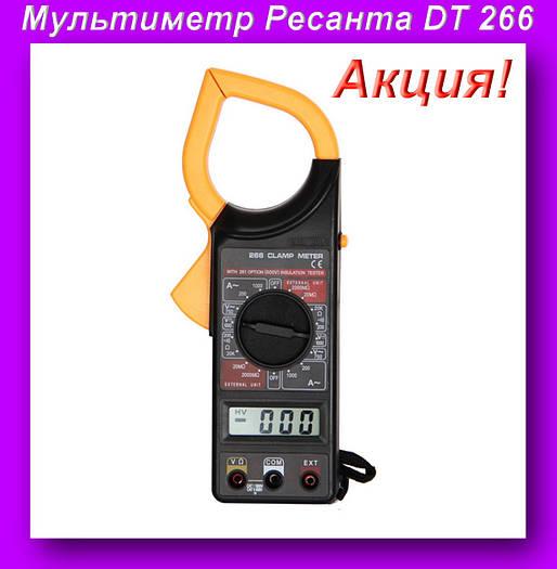 Мультиметр Ресанта DT 266,Мультиметр DT 266,Токоизмерительные клещи!Акция