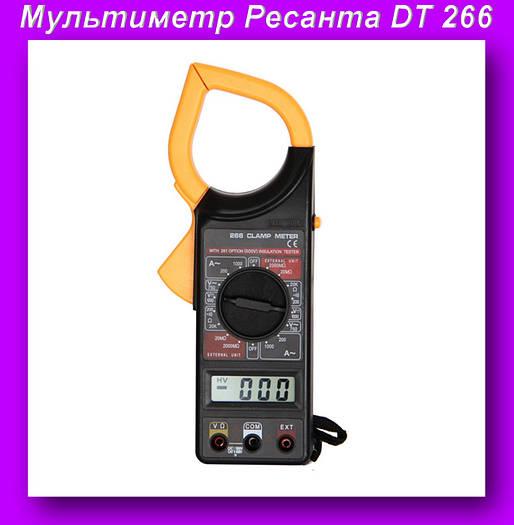 Мультиметр Ресанта DT 266,Мультиметр DT 266,Токоизмерительные клещи!Опт