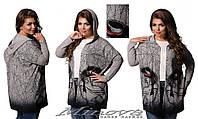 Модный кардиган кофточка свитерок джемпер кофта Minova в Украине России (48-50,52-54 )
