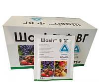 Шавит, 15 г — контактно-системный фунгицид для томатов, яблони, винограда, смородины, крыжовника