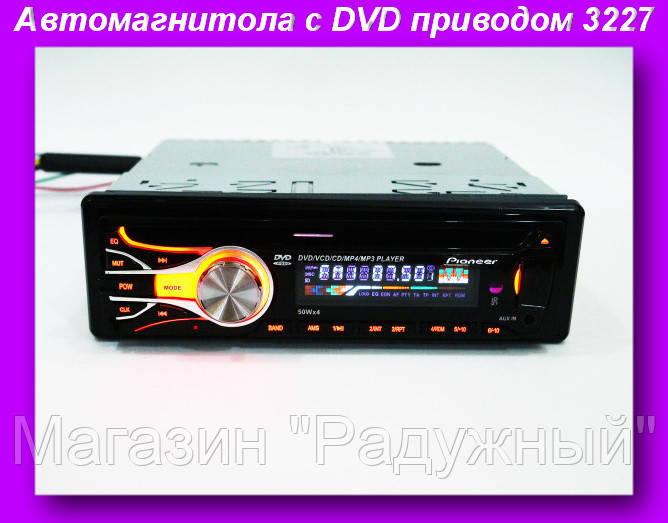"""Автомагнитола с DVD приводом 3227 USB+SD съемная панель!Опт - Магазин """"Радужный"""" в Борисполе"""