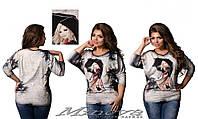 Стильная кофточка свитерок джемпер кофта Minova в Украине России (48-50,52-54 )