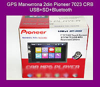GPS Магнитола 2din Pioneer 7023 CRB  USB+SD+Bluetooth