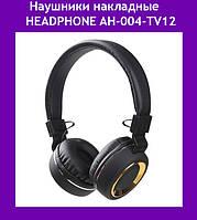 Наушники накладные HEADPHONE AH-004-TV12!Опт