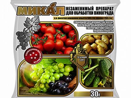 Фунгицид Микал 30г, с.п. - контактно системный фунгицид для защиты винограда, томатов, лука от болезней, фото 2
