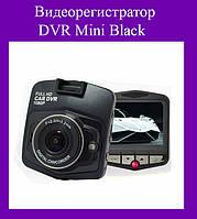 Видеорегистратор DVR Mini Black!Акция