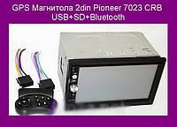 GPS Магнитола 2din Pioneer 7023CRB  USB+SD+Bluetooth!Акция
