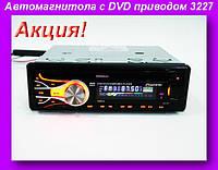 Автомагнитола с DVD приводом 3227 USB+SD съемная панель!Акция
