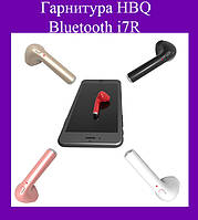 Гарнитура HBQ Bluetooth i7R