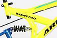 """Детский велосипед ARDIS WINNETOU AMT 20""""   Желтый/Синий, фото 4"""
