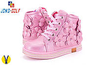 Ботинки детские для девочек демисезонные 27-32 Jong Golf, фото 1