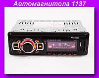 Автомагнитола 1137 Usb + Sd + Fm,Магнитола в авто,Автомагнитола