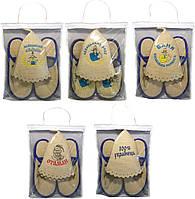 Мужские наборы для бани и сауны в упаковке