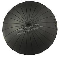 Мужской прочный стильный зонт трость классический черный цвет MAX komfort art. 711 большой купол (101200), фото 1