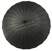 Мужской прочный стильный зонт трость классический черный цвет MAX komfort art. 711 большой купол (101200)