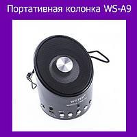 Портативная колонка WS-A9