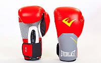 Перчатки боксерские кожаные на липучке EVERLAST PRO STYLE ELITE серый-красный