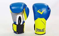 Перчатки боксерские кожаные на липучке EVERLAST PRO STYLE ELITE синий-желтый