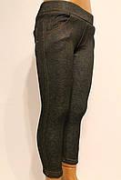 Стрейчевые серые зимние леггинсы на меху для девочек от 4 до 12 лет. Фирма-Niebieski Польша.