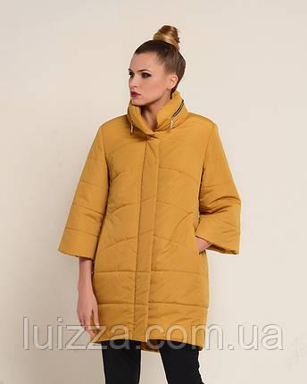 Женская осенняя куртка удлиненная горчица, 46-50рр, фото 2