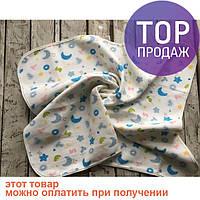 Стеганый плед для новорожденного Лунное сияние / товары для детей
