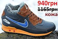 Подростковые зимние кожаные ботинки Nike