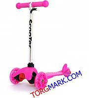 Детский (кикборд) трехколесный самокат ScooTer (розовый) со светящимися колесами