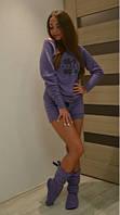 Теплая домашняя пижама + сапожки