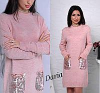 Платье стильное теплое с карманами из пайеток мини вязка разные цвета SMch1794