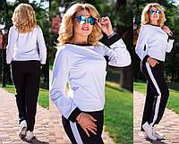 Черно-белый женский спортивный костюм