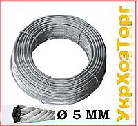 Трос стальной оцинкованный Ø 5 мм 100 метров