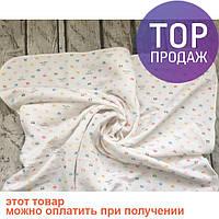 Стеганый плед для новорожденного Happy baby / товары для детей