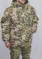 Бушлат ВСУ  рип-стоп