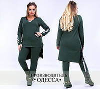 Спортивный костюм большого размера недорого в интернет-магазине Производитель Одесса ( р. 48-56 )