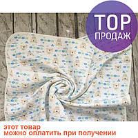Стеганый плед для новорожденного Мишки / товары для детей