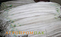 Мешки полипропиленовые 25 кг (75х50) 41 гр.