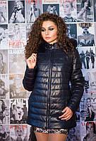 Куртка темно-синяя, утепленная, с капюшоном (отстегивается), фото 1